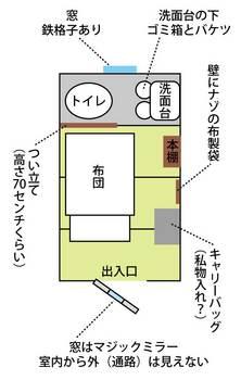 2013-10-19tkouchi5.jpg