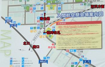 2013-11-03iruma1.jpg