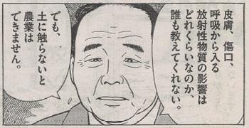 2014-04-30_15sp20.jpg
