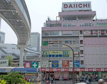 daiichi_dept.jpg