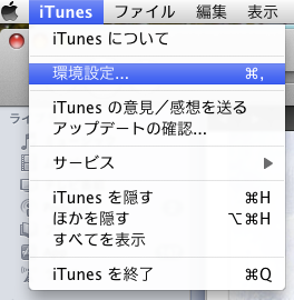 itunesBackupErr2.png