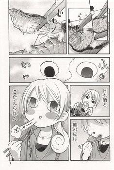 wakako2.jpg