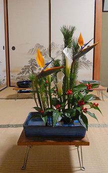 2014-12-27moribana.jpg